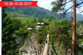 284-famaly-altai-2017.jpg