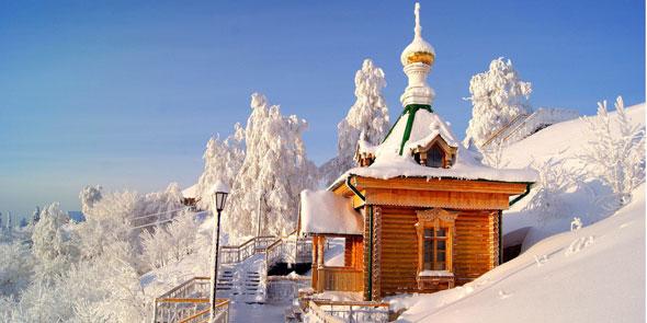 kungur-winter.jpg